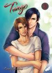 Comic: Tango 3