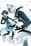 Manga: Zocker Band 1: Zocker