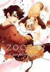 Manga: Zocker Band 2: Unplugged