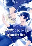 Manga: Zocker Band 5: Friendly Fire