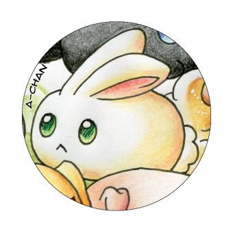 Button: Hase