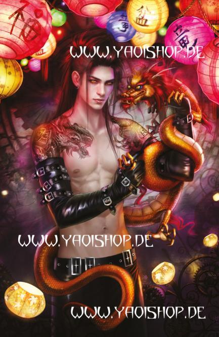 Poster: Dragonkeeper